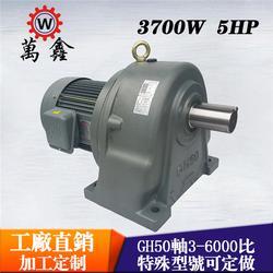 宇鑫YUSIN工厂直供-湖南yusin齿轮减速马达安装图片