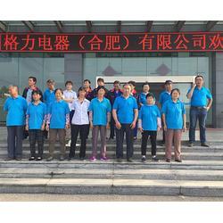 商场日常保洁公司-合肥京州(在线咨询)-合肥保洁公司