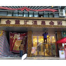 包河区开荒保洁-宾馆开荒保洁-合肥京州图片