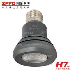 中式餐饮照明|三门峡中式餐饮照明怎么收费|【洲峰照明】图片