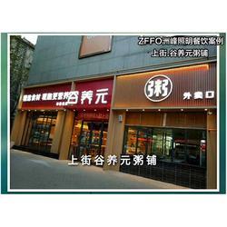 餐廳燈(洲峰照明)鄭州餐廳燈具選擇圖片
