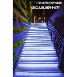 济源主题餐厅照明空间设计 【洲峰照明】 主题餐厅照明图片