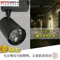 河北酒店包间灯光设计-灯光设计-【ZFFO洲峰照明】(查看)图片