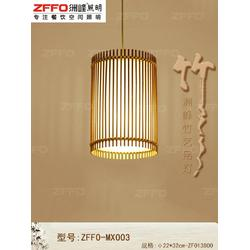 洛阳餐饮吊灯灯光设计、餐饮吊灯、(洲峰照明)图片