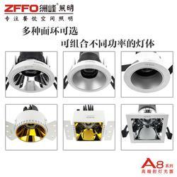 ZFFO洲峰照明 焦作饭店射灯瓦数-饭店射灯图片