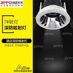 新鄭餐飲筒燈廠家 ZFFO洲峰照明 餐飲筒燈批發