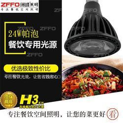 信阳酒店照明灯具-【洲峰照明】-信阳酒店照明图片