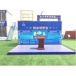 安全教育讲台、广东天蓝建筑公司、安全教育讲台厂家图片
