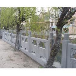 合肥仿石栏杆,安徽美森园林景观,仿石栏杆报价图片