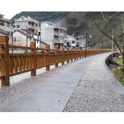 园林仿木栏杆_合肥仿木栏杆_安徽美森仿木栏杆图片