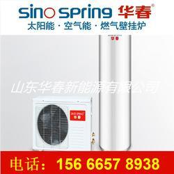 华春新能源空气能商用热水机组厂家图片