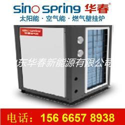 华春空气能新能源 茶叶烘干机 除湿脱水一体烘干机图片