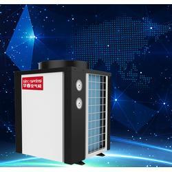 节能减耗华春新能源空气能冷暖一体机 家用中央空调图片