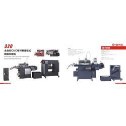 全自动丝印机安全操作规程-上海全自动丝印机-创利达印刷公司图片