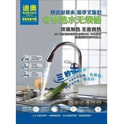 洛阳新安企业专业宣传册印刷-源动力策划-宣传册印刷图片