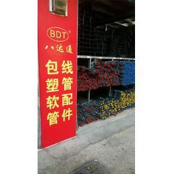 广东穿线管厂家|定做穿线管厂家|八达通线管桥架(推荐商家)图片