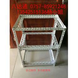 角铁厂家销售-珠海角铁厂家-八达通线管桥架(查看)图片