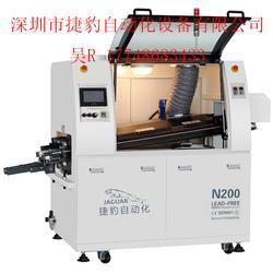 1.4米无铅环保触控屏版波峰焊锡机N200图片