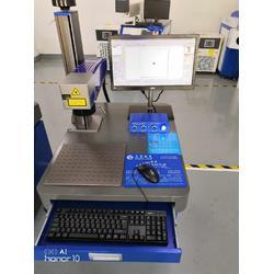 电阻激光打标机,激光镭雕机生产厂家图片