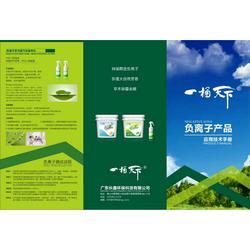 森林氧居健康涂料直销|郴州森林氧居健康涂料|长鑫质量好图片
