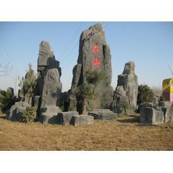 南京不锈钢雕塑-定做不锈钢雕塑-灵帆景观雕塑图片