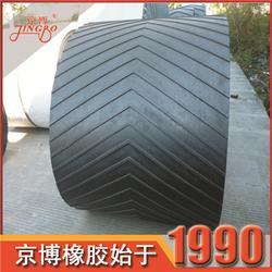 聚酯输送带-京博输送带公司-尼龙聚酯输送带图片