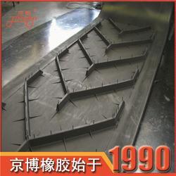 输送带厂家-十大输送带厂家-京博输送带图片