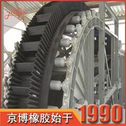 聚酯输送带生产厂家-盐城聚酯输送带-京博输送带(查看)图片
