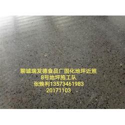 仓库地坪翻新-8号地坪工艺先进-仓库地坪翻新厂家图片