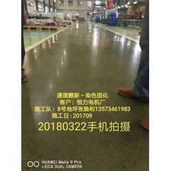 地坪翻新多少钱一平方米-沾化地坪翻新-8号地坪厂家推荐图片