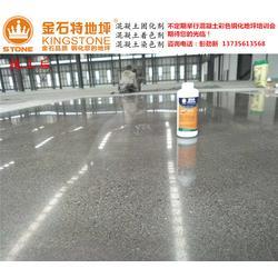 混凝土固化剂施工哪家好,金石特,银川混凝土固化剂施工图片