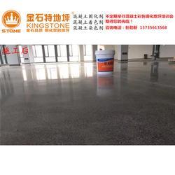 重庆混凝土固化剂,混凝土固化剂加盟,金石特图片