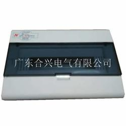 XL系列交流配电箱供应商-合兴电气