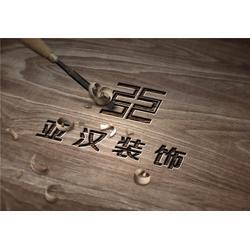 南京亚汉装饰(图),时尚网咖装修图,鼓楼区网咖装修