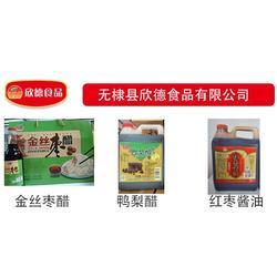 滨州金丝枣醋加盟-金丝枣醋-欣德食品图片