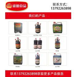 紅棗醋加工工藝-棗醋-欣德食品(查看)圖片