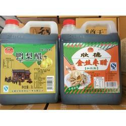 醋-欣德食品-枣醋图片