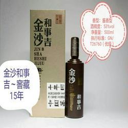 金沙酒|金沙酒|洛阳酒仙团图片