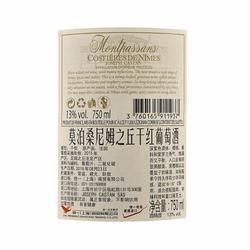 莫泊桑红酒出售平台、洛阳酒仙团(在线咨询)、河南莫泊桑红酒图片