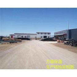 預制蒸汽保溫管-運城蒸汽保溫管-廊坊萬福公司(查看)圖片