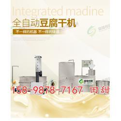 盛隆數控豆腐干機器 豆腐干機器要多少錢 熏豆腐干機器供應商圖片