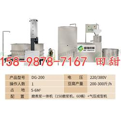 熏豆腐干機器供銷 全自動豆腐干機視頻 豆腐干機器設備圖片