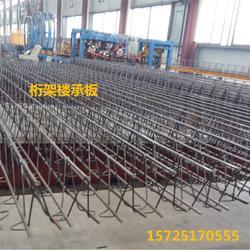 TD4-90钢筋桁架楼承板