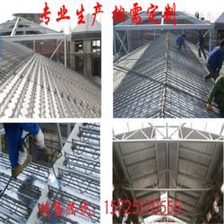 钢筋桁架楼承板表,钢筋桁架楼承板多少钱 报价走势图片
