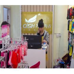 濟源內衣加盟店-齊仕服飾加盟店-知名內衣加盟店費用圖片