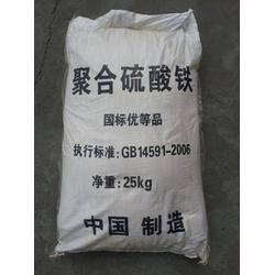 黄色固体聚合硫酸铁-多元生化科技-聚合硫酸铁图片