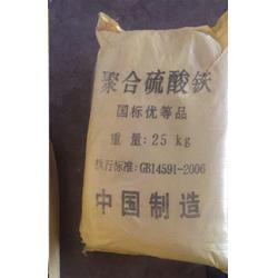 聚合硫酸铁_聚合硫酸铁生产厂_多元生化(推荐商家)图片