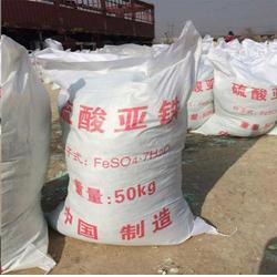 出售硫酸亚铁液体-硫酸亚铁液体-日照多元生化(查看)图片
