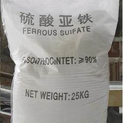 污水处理硫酸亚铁-多元生化(在线咨询)硫酸亚铁图片