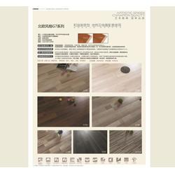 杭州格林地板_格林地板安装_美克沃德(推荐商家)图片